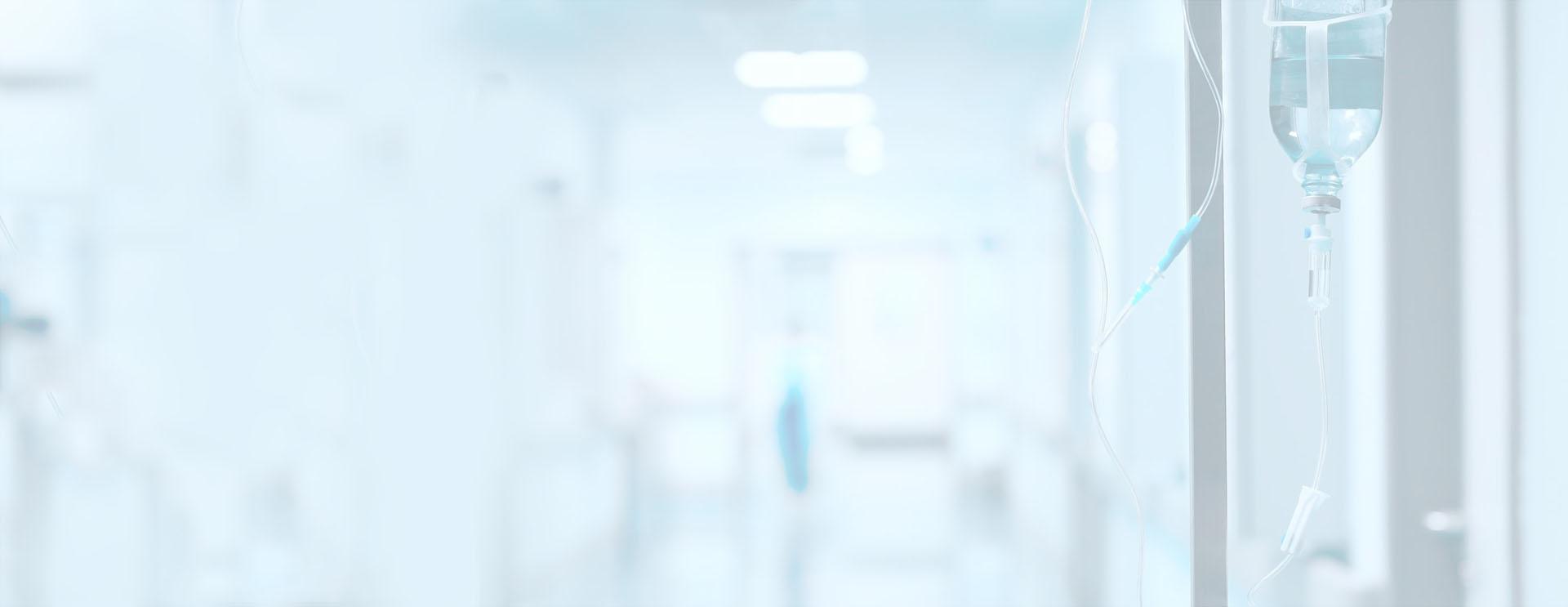 Вывод из запоя в стационаре в Болотном: комплексная помощь врачей клиники